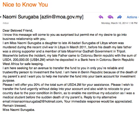 Example of Nigerian Prince scam email